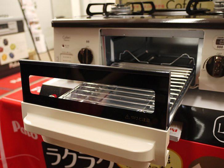 ガステーブル( ガスコンロ ) PA-N70BP-R/L お掃除がしやすくなった可愛いガスコンロ パロマ Caferi(カフェリ)